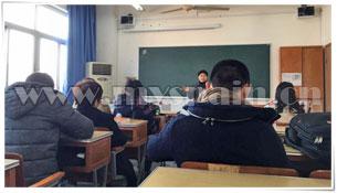 第55期出国西班牙语培训班开课
