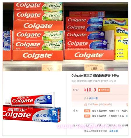 最新调查:北京上海物价均高于马德里