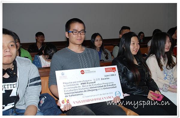 我中心2名学生获得萨拉曼卡大学奖学金