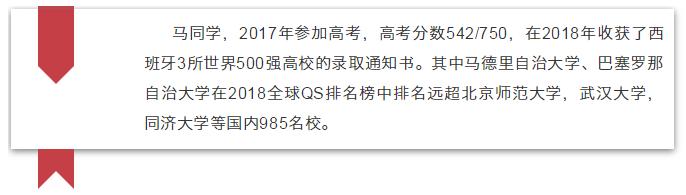 2018-2019本科录取光荣榜