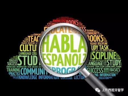 竞争力UP UP UP!为何西班牙语要入选高中课程?